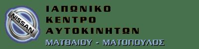 logo ιαπωνικό κέντρο