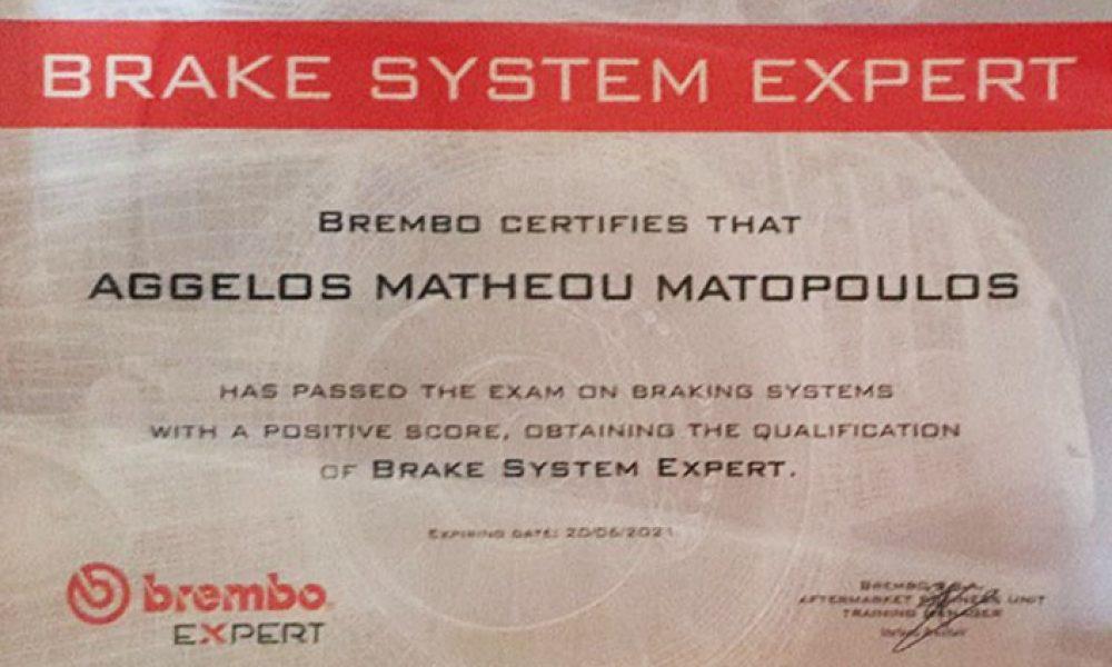 Επίσημος επισκευαστής φρένων Brembo